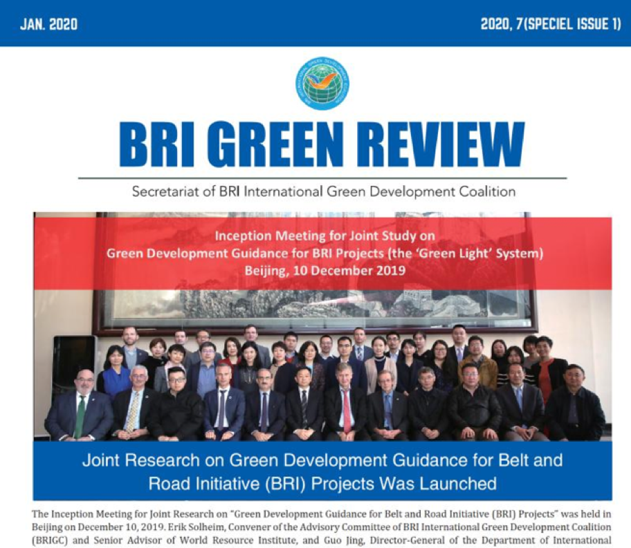 BRIGC Belt Road Initiative Green Coalition Green Light System Inception Meeting